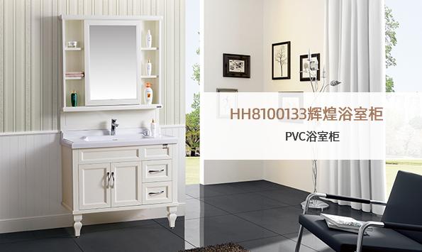 HH8080133大奖