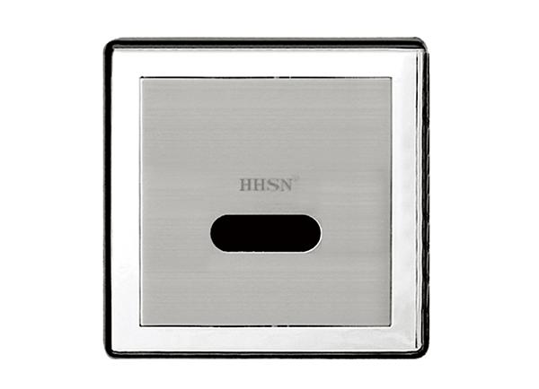 HH-2010B感应暗装小便斗冲水器