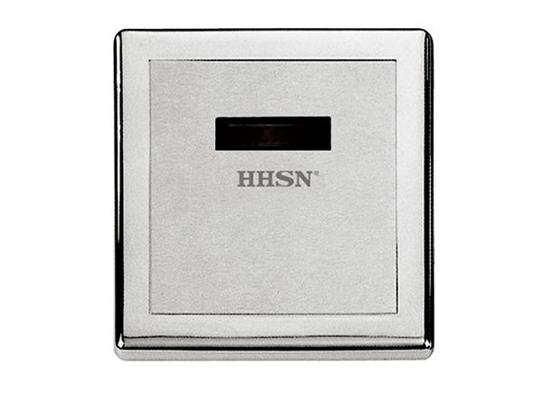 HH-2851感应暗装便池冲水器